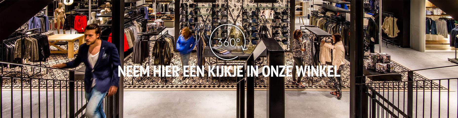 Zwijnenburg 360°